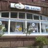 Bild von Restaurant Dafni