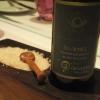 Öl und Salz am Tisch