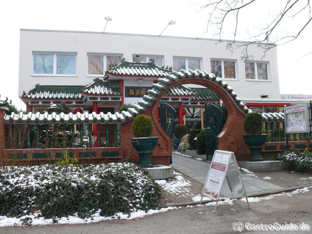 china restaurant chau restaurant take away in 24159 kiel. Black Bedroom Furniture Sets. Home Design Ideas