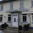 Foto zu Gaststätte Rhodos: