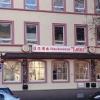Bild von Chinarestaurant Lotus