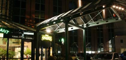 Bild von Hotel Amadeus Frankfurt