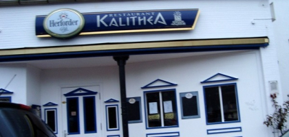 Bild von Restaurant Kalithea