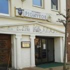 Foto zu Restaurant Dionysos: