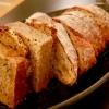 Reichlich gutes Brot