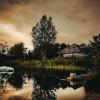 Bild von Wirtshaus am Auwaldsee
