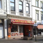 Foto zu Antalya Grill: