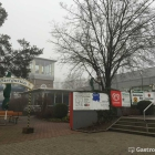 Foto zu Mio-Cafebar · Cafeteria im Garten-Hallenbad: