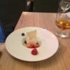 Dessert Eis Sylter Rose
