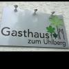 Bild von Gasthaus Zum Uhlberg