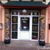 Bild von Chinarestaurant