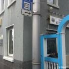 Foto zu Zum Pflug: zum kosta eppelheim