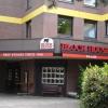 Bild von Block House Hamburg Volksdorf