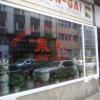 Bild von Tsun-Gai