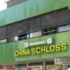 Bild von China Schloß