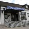 Bild von Kinto - Georgische Spezialitäten in der Sportgaststätte TSV Großmehring