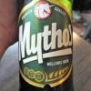 It's not a myth, it's a Mythos!