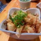 Foto zu Tomo Sushi: Agedashi-dofu