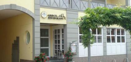 Bild von Restaurant Sto Castello