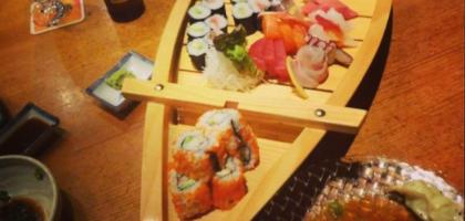 Bild von Restaurant Kicho