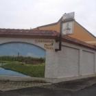 Foto zu Gaststätte Zur Biberklause: