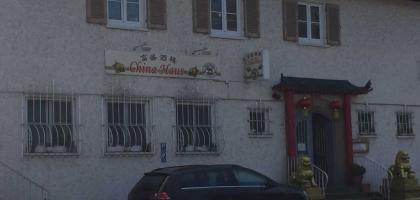 Bild von China-Haus Restaurant