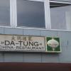Bild von China-Restaurant Da-Tung