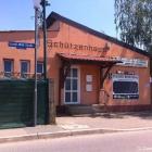 Foto zu Schützenhaus Eppelheim: Schützenhaus Eppelheim