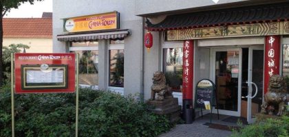 Bild von Chinarestaurant China-Town