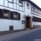 Foto zu Gaststätte Goldener Löwen: Löwen Weingarten