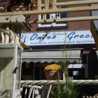 Foto zu Restaurant Orfeo Greco: