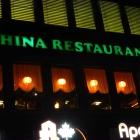 Foto zu China-Restaurant Yen: