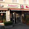 Bild von China-Restaurant Mr. Hoh