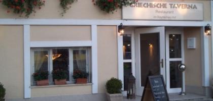 Bild von Griechische Taverna