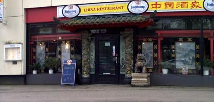 Bild von China-Restaurant Yau