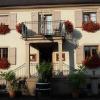 Bild von Gasthof Löwen · Historisches Gasthaus