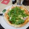 Pizza Giorgio