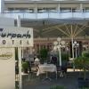 Bild von Restaurant im Kurparkhotel