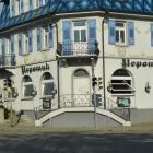 Foto zu Gasthaus Nepomuk:
