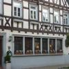 Bild von Hotel Restaurant Lamm