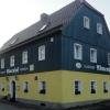 Bild von Gasthof zum Almenhof