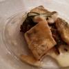 Gebratenes Zanderfilet auf Ratatouille