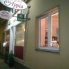 Bild von Trattoria Via Appia