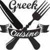 GastroGuide-User: Greek Cuisine Taverne